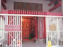 东华三院文武庙的封面