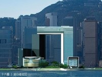 香港政府总部的封面