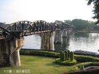 桂河大桥的封面