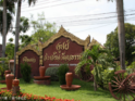 素可泰文化中心的封面