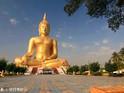 Wat Muang的封面