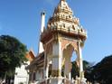 那普拉梅汝寺的封面