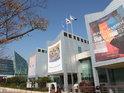 釜山市立美术馆的封面