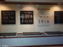 晋州当地民俗博物馆  的封面