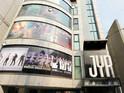 JYP娱乐公司  的封面