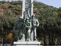 仁川登陆作战纪念馆的封面