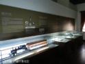 仁川开港博物馆的封面
