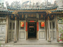 粤海清庙的封面