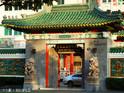 新加坡中华总商会的封面