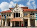 新加坡集邮馆的封面