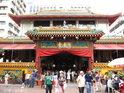 观音堂佛祖庙的封面