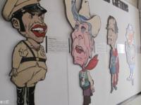 革命博物馆的封面