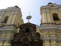 圣弗朗西斯科修道院 的封面