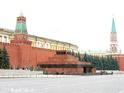 列宁墓的封面