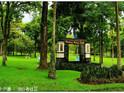 巴厘植物园的封面