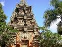 Ubud Palace的封面