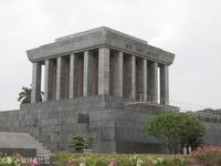 胡志明纪念堂的封面