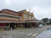 大叻旧火车站的封面