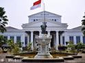 印尼国家博物馆的封面