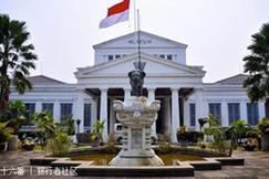 印尼国家博物馆