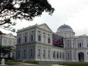 马来西亚国家博物馆的封面