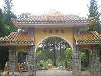竹林禅院的封面