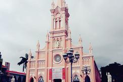岘港大教堂