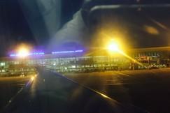 岘港国际机场