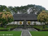 普兰巴南考古博物馆的封面