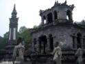 顺化皇陵墓群的封面