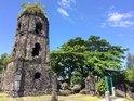 Cagsawa Ruins的封面