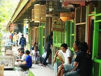 日惹鸟市的封面