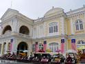 槟城市政厅的封面