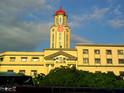 马尼拉市政厅的封面