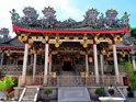 槟城华人宗祠的封面