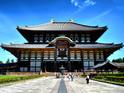 东大寺的封面