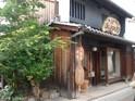 奈良町的封面