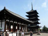 兴福寺的封面