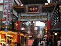 横滨中华街 的封面