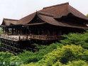 西本愿寺的封面