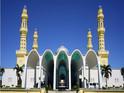 亚庇市立清真寺的封面