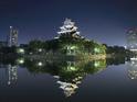 广岛城的封面