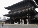 东本愿寺 的封面