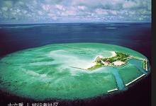 四季库达岛的封面