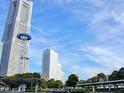 横滨地标塔大厦 的封面