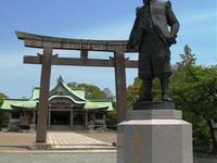 大阪丰国神社  的封面