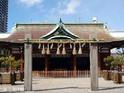 今宫戎神社的封面