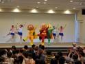神户面包超人儿童博物馆和商场的封面