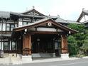 奈良饭店的封面