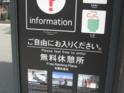 奧村記念館的封面